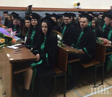71 млади лекари се дипломираха в Стара Загора