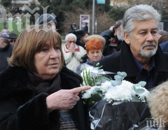 Погребаха Стефан Данаилов до съпругата му Мария