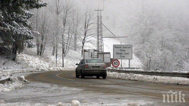 Затварят прохода Троян - Кърнаре утре