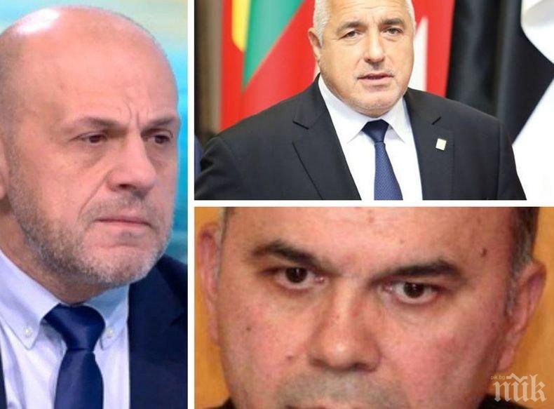 Томислав Дончев с остър коментар: Въпреки протестите, не очаквам Бойко Борисов да върне Бисер Петков на министерския пост