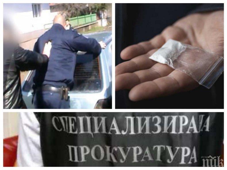 ГОРЕЩО В ПИК TV: Спецпрокуратурата с ударна акция срещу полицаи, спипани за дрога