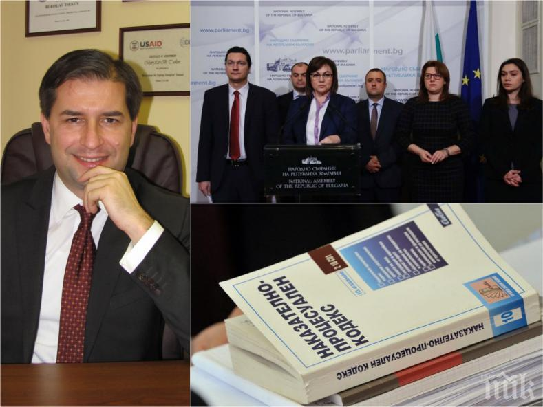 ЕКСПЕРТНО: Борислав Цеков съсипа мераците на БСП за промени в НПК: Господа червени юристи - оттеглете това недоносче незабавно! Срамно е!