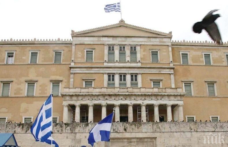 Напрежение: Гърция предупреди Либия, че е пред разрив в двустранните дипломатически отношения
