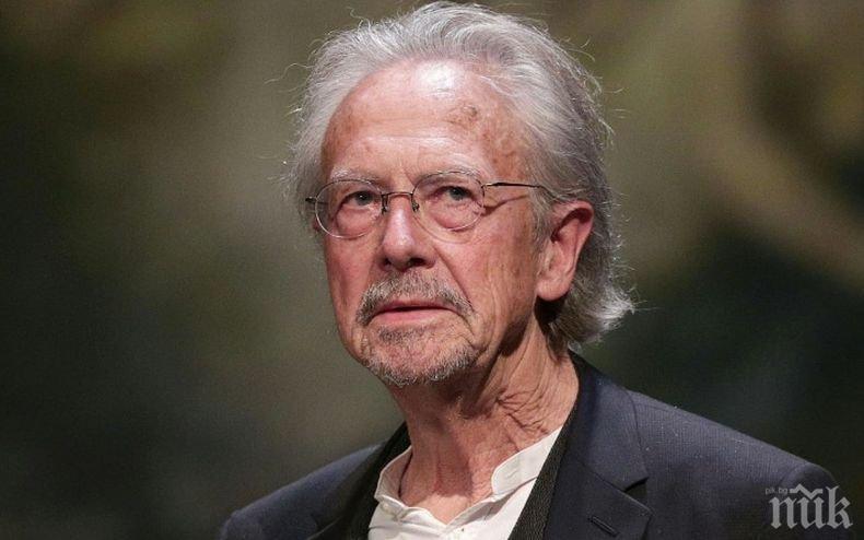 Две оставки в Нобеловата комисия за литература заради лауреат