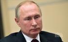 Путин и Зеленски се срещат в Париж заради Украйна