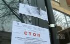 АКЦИЯ: Данъчни влязоха в заведения в София заради 15 млн. лв. дългове