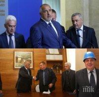борисов трябваше даде оставка отиде избори вместо угажда корнелия патриотите стабилността средство самообогатяване 240 тунеядци