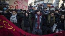 150 протеста блокират Франция