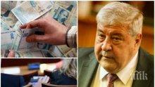 Депутатът Спас Гърневски от ГЕРБ с първи коментар пред ПИК за драмата със субсидиите: Огорчен съм! Не знам какво стана
