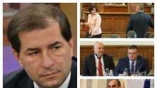 САМО В ПИК TV! Юристът Борислав Цеков разкоства обяздването на прокуратурата: Подсъдими бизнесмени искат удобен главен прокурор, който да им замете следите (ОБНОВЕНА)