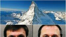 """СКАНДАЛ: Френският """"Льо Монд"""" гръмна: Алпите били база на руски шпиони, специализирани в убийствата и действали в България"""