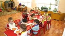 ЗА ПРИМЕР: Детските градини в Свищов стават напълно безплатни от догодина