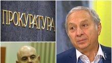Проф. Огнян Герджиков скочи срещу Слави и промените в НПК: А кой ще проверява независимия прокурор?