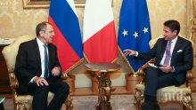 Първият дипломат на Русия ще се срещне с премиера на Италия