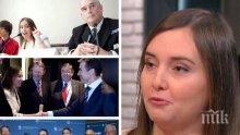 История за успеха: Ивета Чернева за работата си в ООН и с Барак Обама, и защо избра да се завърне в България