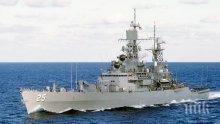 Американски военни са задържали кораб с иранско оръжие в Оманския залив