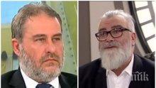 ЖАЛЕЙКИ! Владо Пенев за Стоянка: Мъчно ми е! Министър Боил Банов: Няма друго явление, което така да спира дъха