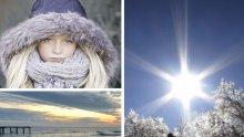 ИЗМАМНО СЛЪНЦЕ: Остава студено. Температурите няма да превишат 7 градуса (КАРТА)