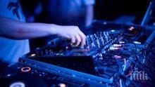 НЕ МОЖЕ ДА СЕ СПИ! Силна музика от нощен бар тормози пловдивчани