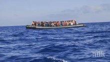 57 нелегални мигранти са загинали при потъването на лодка край Мавритания