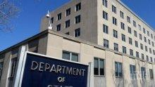 Съединените щати и Судан възстановяват дипломатически отношения