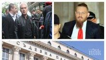 Волен Сидеров пред ПИК: Ще поискат ли оставката на Данаил Кирилов след срещата с Полфрийман?