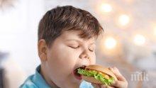 ТРЕВОЖНО: Българските деца са на 5-о място по затлъстяване в Европа