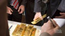 Лондон върна на Полша злато за 4,7 млрд. евро