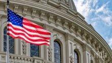 Сенатът на САЩ подготвя приемането на закон за борба с енергийното влияние на Русия в Европа