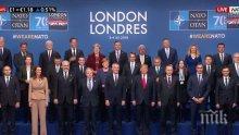 """Лидерите на НАТО приеха декларация срещу заплахата от """"агресивните действия"""" на Русия"""