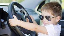 Тийнейджър-рецидивист пак подкара кола