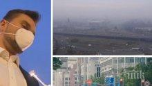 """За по-чист въздух: Експерт на """"Грийнпийс"""" обяви, че София е столицата с най-силно замърсяване в ЕС"""