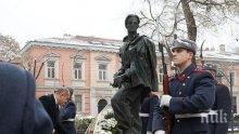 Президентът Радев почете паметта на Никола Вапцаров