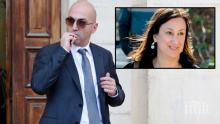 Свидетел: Бизнесменът Йорген Фенек поръча убийството на журналистката Дафне Галиция