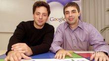 """Създателите на """"Гугъл"""" се отказаха от ръководните си постове"""