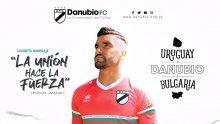 УНИКАЛНО: Футболен отбор от Уругвай посвети екипа си на България (СНИМКИ)