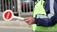 Шофьор се надруса с канабис, полицаите го арестуваха