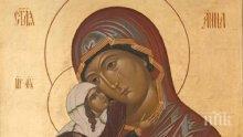 ГОЛЯМ ПРАЗНИК: Празнуваме покровителката на брака и майчинството - 8 обичани женски имена трябва да почерпят днес