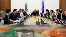 """""""Файненшъл таймс"""" обяви: България привлича рекордни инвестиции във високите технологии - София е Силиконовата долина на Югоизточна Европа (ОБНОВЕНА)"""