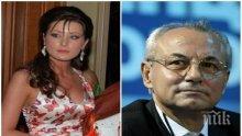 ЛЮБОВНИ НЕВОЛИ: Бившата на Ахмед Доган се раздели с годеника си