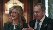 ЕКШЪН: Москва гони български дипломат след шпионския скандал