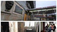 """Сутеньорът Митко Пейката бил на взрива в """"Пирогов""""! Прочутият запалянко на Левски е единият от двамата загинали"""