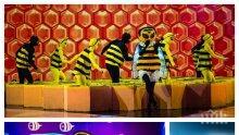 """САМО В ПИК: Ето коя е Пчелата в """"Маскираният певец"""" - никой не подозира, че тази чалга дива се крие под маската...(СНИМКИ+ДОКАЗАТЕЛСТВА)"""