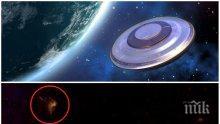 КОНСПИРАЦИЯ! НАСА и Русия крият контакти между космонавти и извънземни (ВИДЕО)