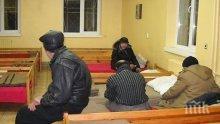 Център за временно настаняване на бездомни отвори врати в Дупница