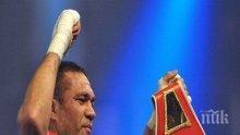 СПОРТНА БОМБА: Тежки ходове в бокса - (не)приятна изненада за Кобрата?