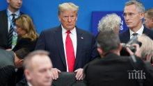 В Конгреса на САЩ откриха основания за импийчмънт на Доналд Тръмп