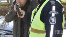 Хванаха пиян шофьор на автобус с работници
