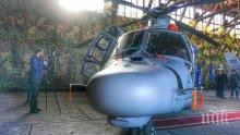 "Каракачанов прие нов хеликоптер в авиобаза ""Чайка"" (СНИМКИ)"