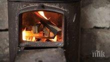 Повече хора ще получат помощи за отопление тази година